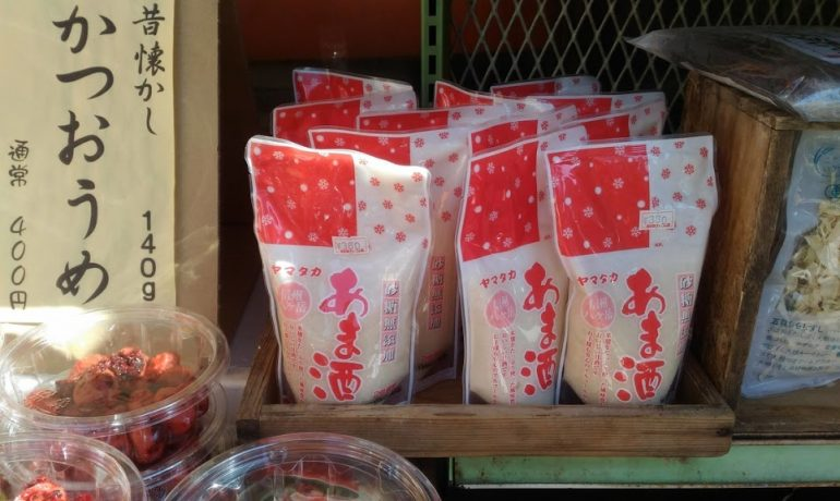 Beat The Heat With Amazake, Japan's Natural Energy Drink