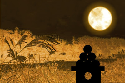 Otsukimi: Japan's Mid-Fall Harvest Moon Festival