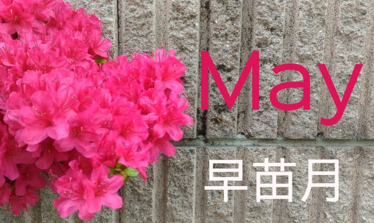 May–What Happens and What to Eat