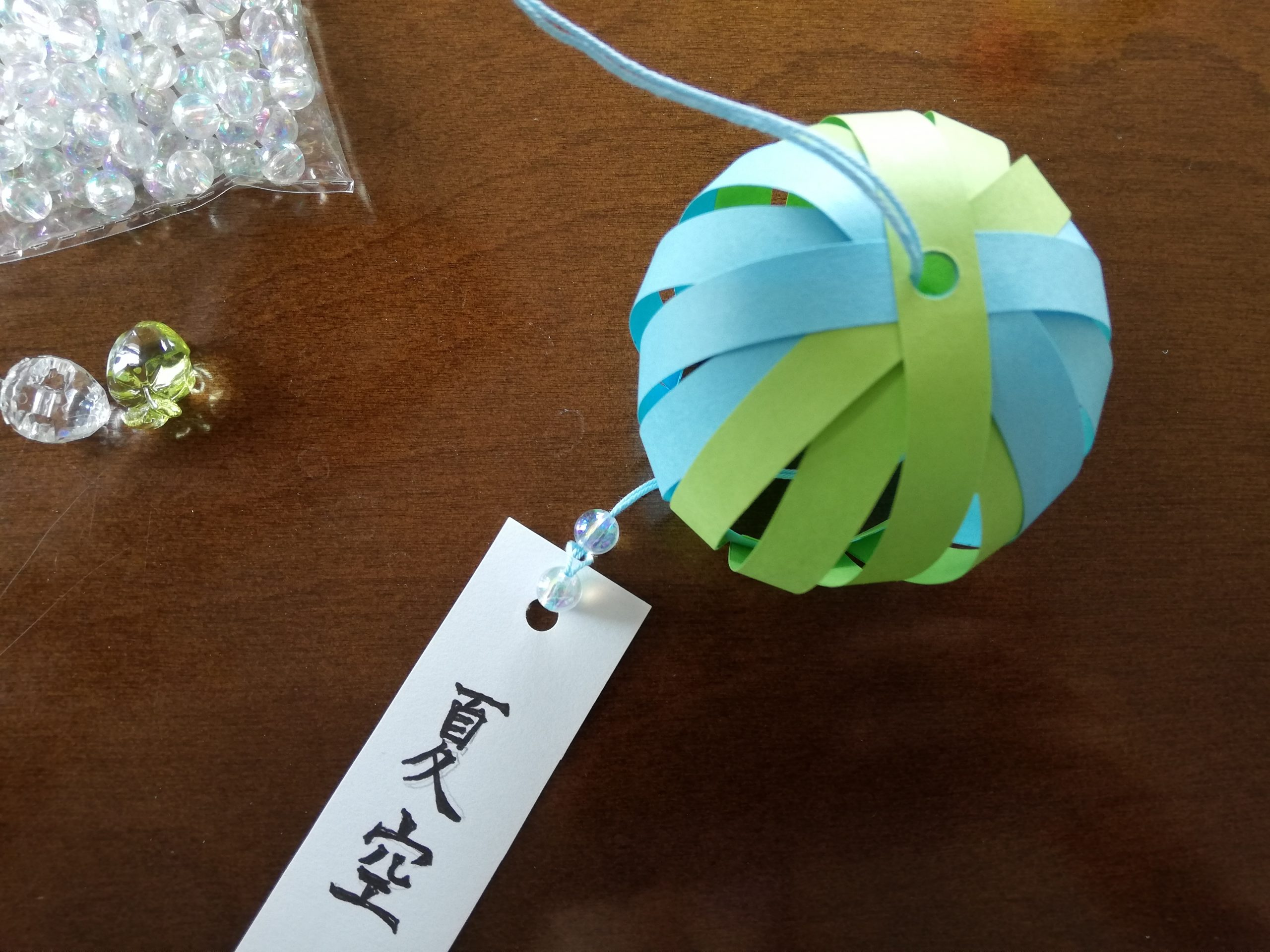 Origami: How to Keep Cool and Make a  Paper Wind Chime